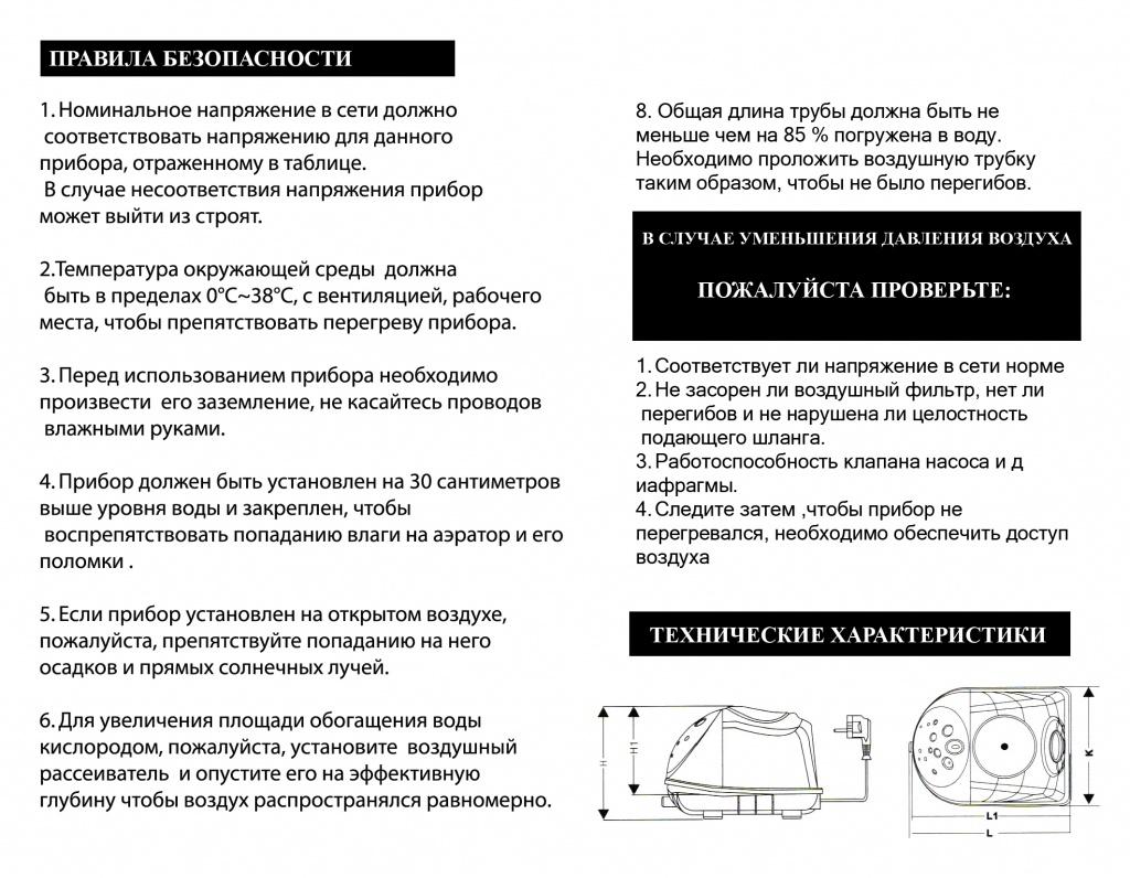 А-р Стр-2 (2).jpg